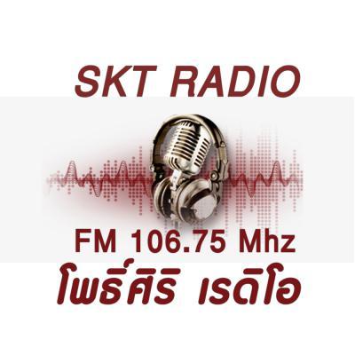 โพธิ์ศิริ เรดิโอ Fm 106.75 MHz
